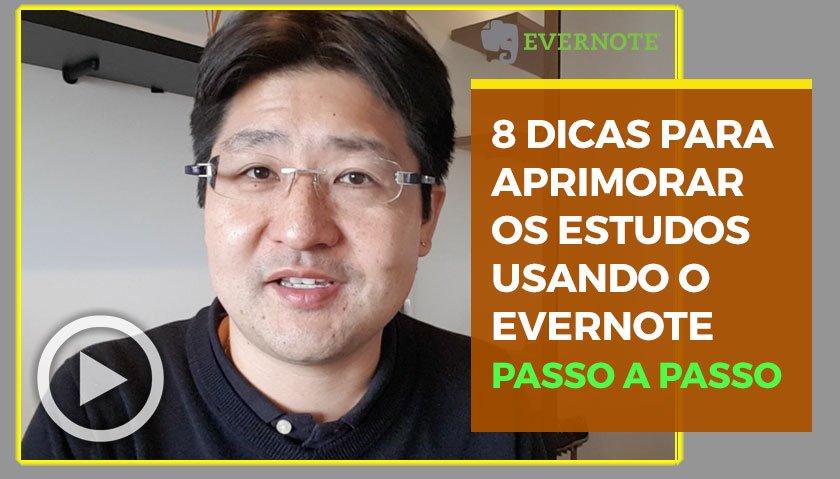 8 Dicas para Aprimorar os Estudos usando o Evernote